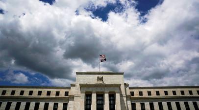 Здание Федеральной резервной службы США в Вашингтоне © Kevin Lamarque