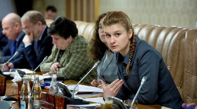 Мария Бутина © Press Service of Civic Chamber of the Russian Federation
