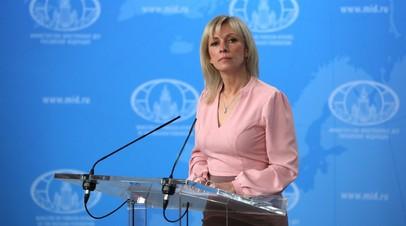 Захарова: Россия заинтересована в восстановлении добрососедских отношений с Грузией