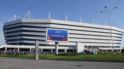 «Балтика» будет проводить домашние матчи ФНЛ на стадионе ЧМ-2018 в Калининграде