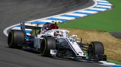 Леклер показал лучшее время в третьей свободной практике Гран-при Германии, Сироткин — третий