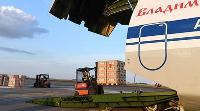 Погрузка гуманитарных грузов в аэропорту Шатору