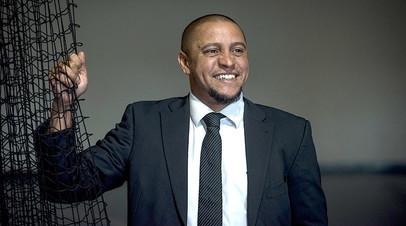 «Признаём, что это было неправдой»: Daily Mail выплатит Роберто Карлосу компенсацию за обвинения в употреблении допинга