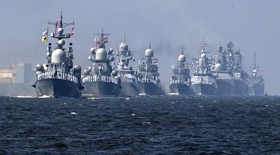 Корабли ВМФ России в Кронштадте на первой сводной репетиции парада