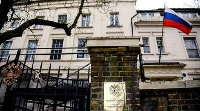 Посольство России назвало неприемлемым сокрытие Британией данных о смерти Глушкова