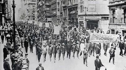 Беспорядки в Сент-Луисе 1917 года © NY Public Library