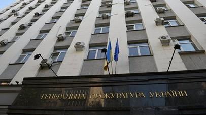 В Киеве призвали привлекать к ответственности иностранных лиц за участие в мероприятиях в Крыму