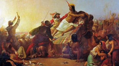 Джон Эверетт Милле. Писарро берёт в плен перуанских инков. 1846. На картине изображены Франсиско Писарро и его пленник, правитель инков Атауальпа