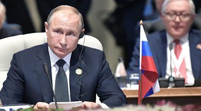 «Новые сектора российской экономики будут создавать более 10% ВВП»: Путин на саммите БРИКС