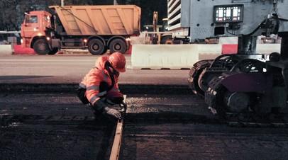 В дорожную инфраструктуру Подмосковья ежегодно инвестируют более 40 млрд рублей