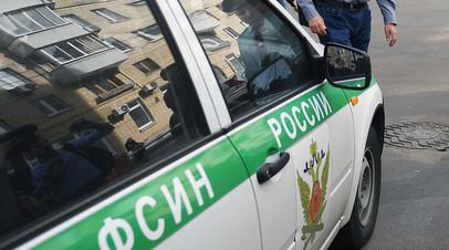 «Изучаем все моменты»: глава ФСИН пообещал кадровые перестановки по итогам проверки в ярославской колонии