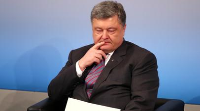 Президент Украины Пётр Порошенко © Michael Dalder