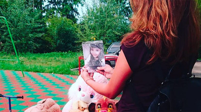 В Совфеде просят генпрокурора взять под личный контроль дело об убитой пятилетней девочке