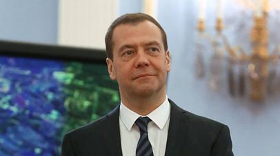 Медведев поздравил патриарха Кирилла с 1030-летием Крещения Руси