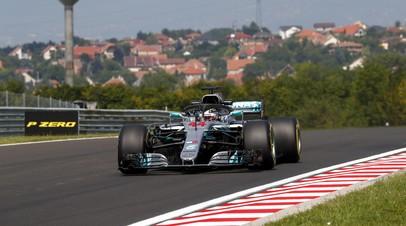 Хэмилтон выиграл квалификацию Гран-при Венгрии, Сироткин — 20-й