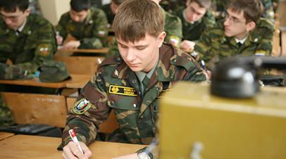 СМИ: В России могут ужесточить требования к проходящим военную подготовку в гражданских вузах