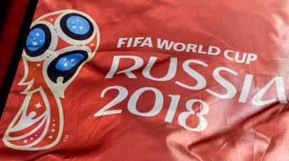В Оренбурге изъяли крупную партию поддельных футболок с символикой ЧМ-2018