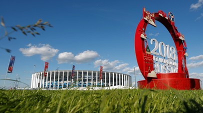 Стадион «Нижний Новгород» © Matthew Childs