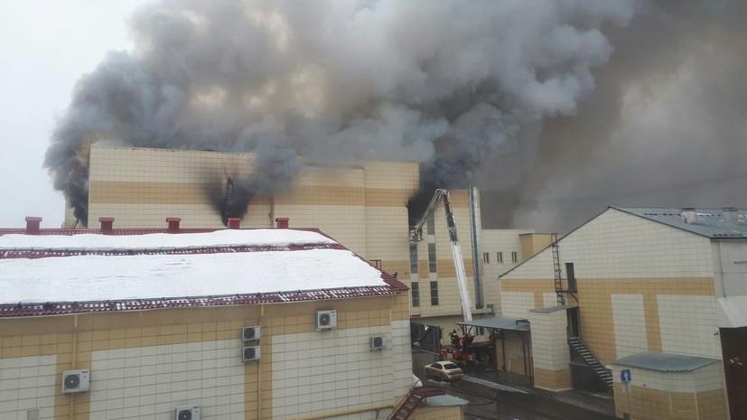 Суд оставил под арестом руководителя тушения пожара в ТЦ «Зимняя вишня»