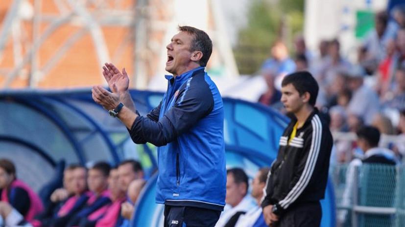 Тренер «Пюника» показал неприличный жест в сторону скамейки соперника во время матча Лиги Европы
