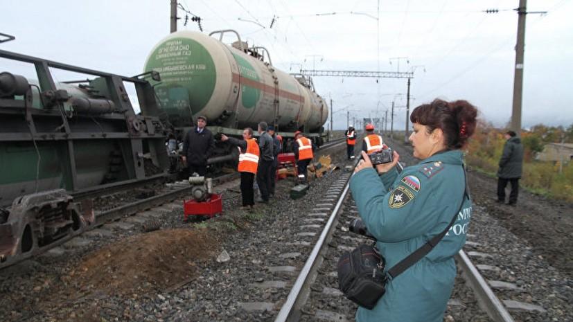 Источник: в Петербурге на заводе сошли с рельсов четыре цистерны с мазутом