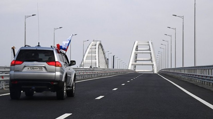 Всередине лета  поКрымскому мосту прокатились 770 тыс.  авто