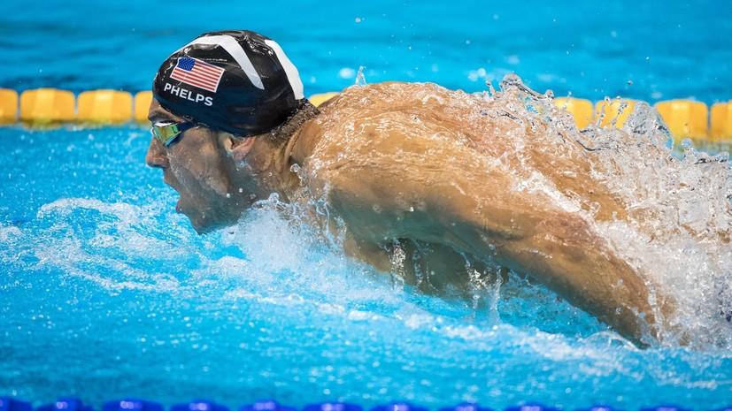 Юный пловец из США побил установленный в 1995 году рекорд Фелпса
