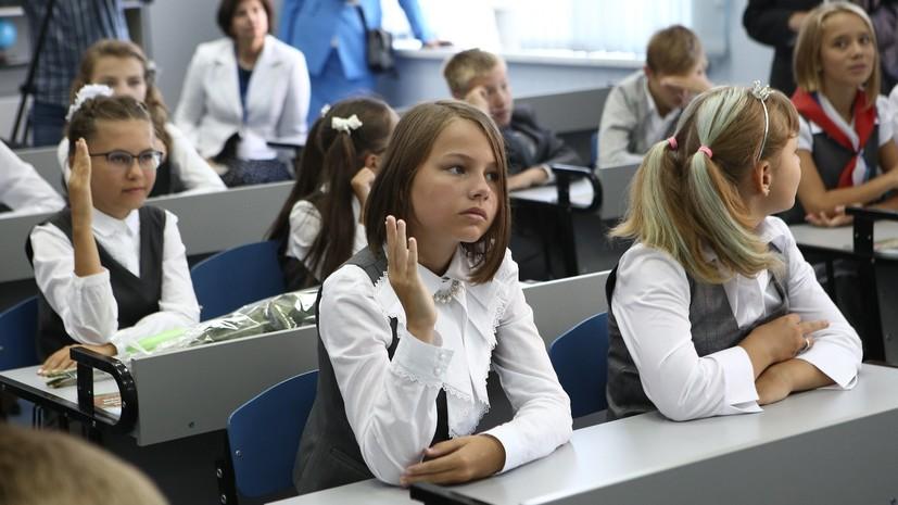 СМИ: Все российские школьники будут получать сертификаты на допобразование  — РТ на русском