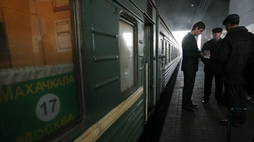 «Дочка» РЖД планирует выделить старые вагоны в отдельный экономкласс
