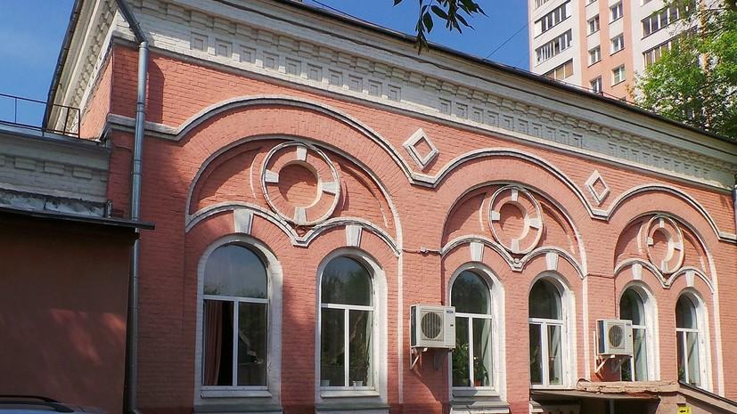 Мясную биржу XIX века в Москве сделали объектом культурного наследия