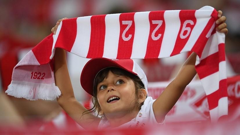 В РПЛ прокомментировали рекордное число зрителей на матчах первого тура чемпионата