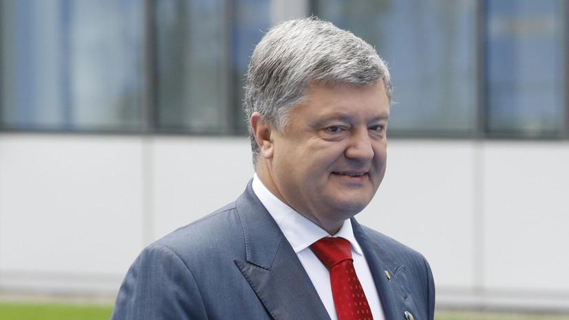 Порошенко планирует предъявить России иск