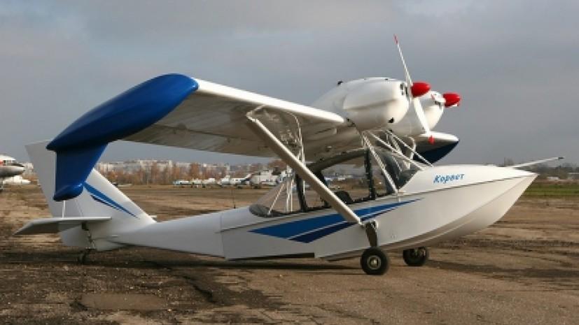 По факту жёсткой посадки легкомоторного самолёта в Подмосковье организована проверка