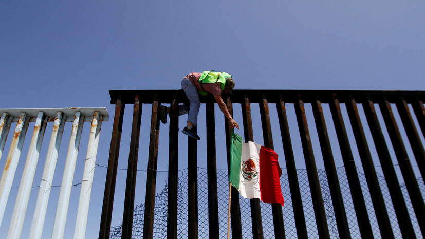 Стратегия барьеров: сможет ли стена на американо-мексиканской границе сократить нелегальную миграцию в США