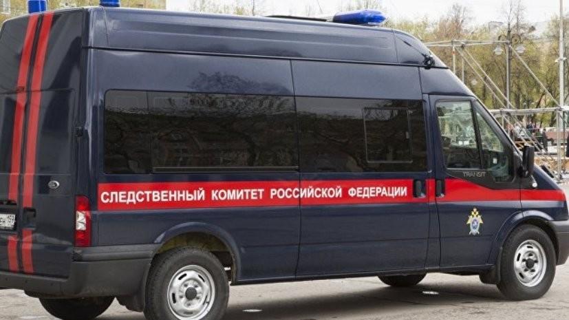 СК выясняет обстоятельства гибели мужчины после падения с небоскрёба в Москве