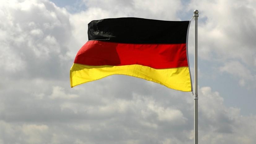 В Германии заявили о росте числа проживающих в стране людей с мигрантскими корнями