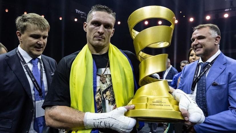 Усик заявил, что ему не нужно звание Героя Украины
