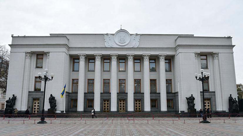 На Украине планируют запретить журналистам снимать депутатов в Раде без их согласия