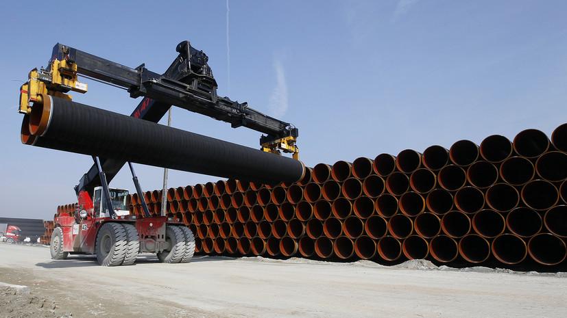 Запреты и угрозы: в «Нафтогазе» рассказали о способах остановки строительства газопровода «Северный поток — 2»