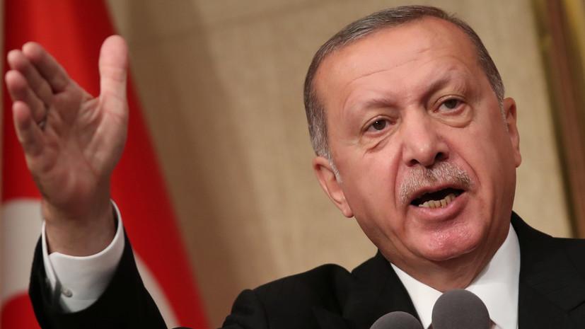 Эрдоган призвал США отказаться от угроз в адрес Турции
