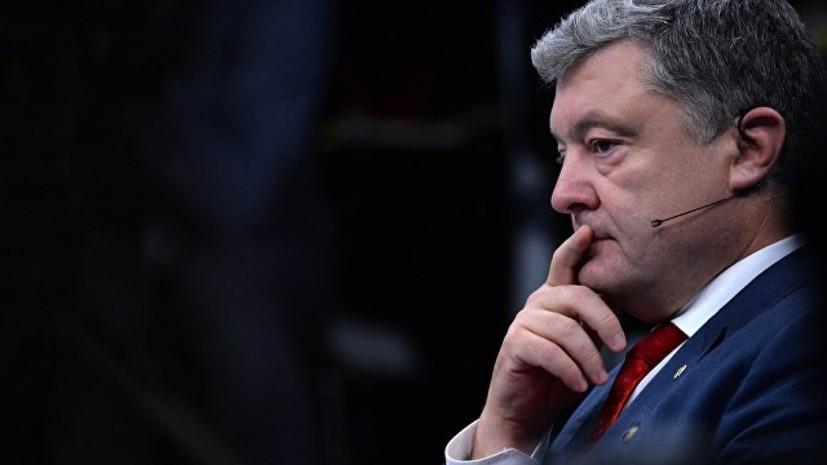Эксперт объяснил намерение Порошенко предъявить России иск желанием повысить рейтинг