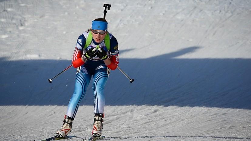Три российские биатлонистки будут выступать за сборную Украины
