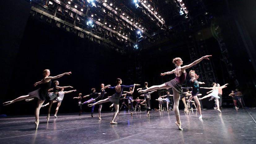 На «Летних балетных сезонах» в Москве покажут спектакль «Дон Кихот»
