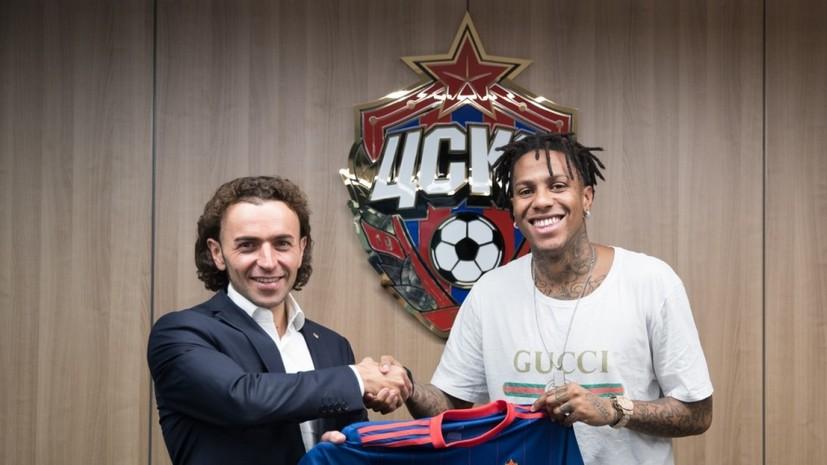 ЦСКА официально объявил о трансфере Эрнандеса