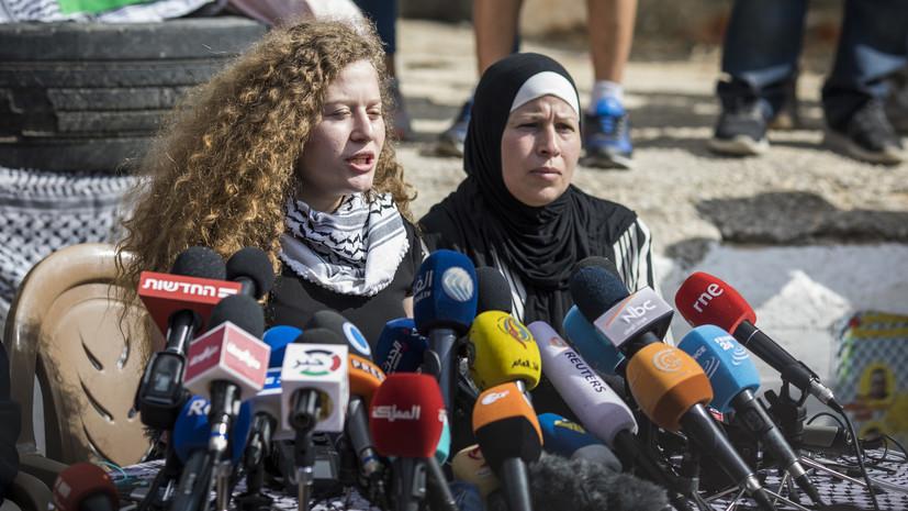 Освобождённая палестинская активистка рассказала о пережитом в израильской тюрьме