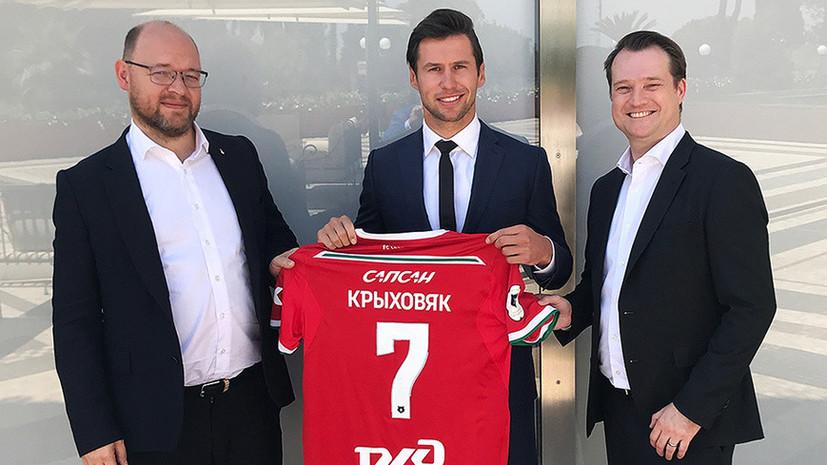 Крыховяк поделился впечатлениями от перехода в «Локомотив»