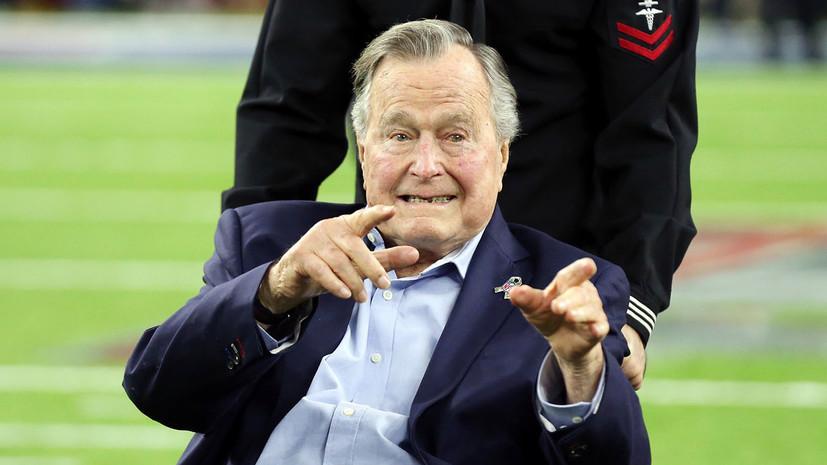 В США идентифицировали убийцу врача Джорджа Буша — старшего