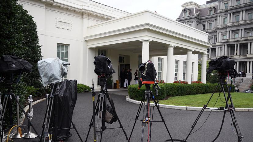Белый дом прокомментировал призыв Трампа к Минюсту по поводу дела о «российском вмешательстве»