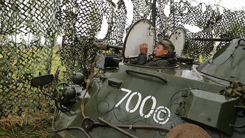 В Абхазииначались масштабные учения российских военнослужащих