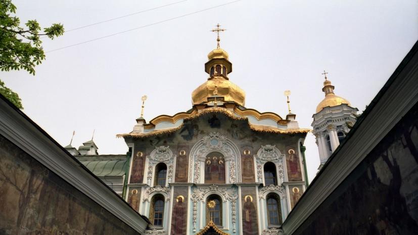 Глава УПЦ КП заявил, что Киево-Печерская лавра будет передана в собственность украинской церкви